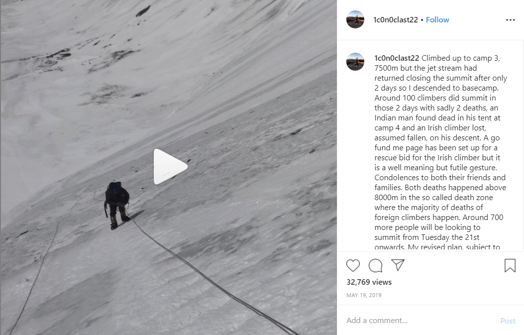 Video of men climbing everest up the ice wall